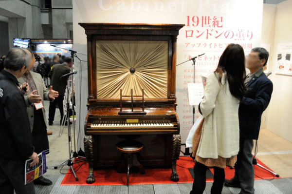 楽器フェア2014 キャビネットピアノ.JPG