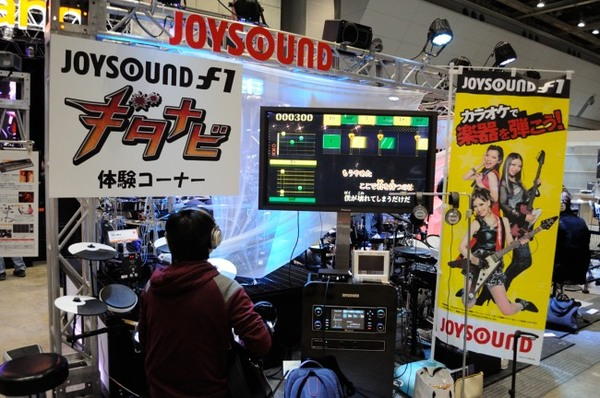 楽器フェア2014_JOYSOUNDカラオケで楽器の練習.JPG